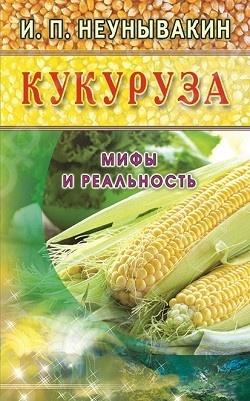 Диля 978-5-4236-0264-2