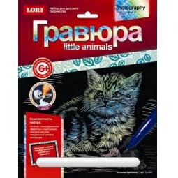фото Гравюра маленькая с штихелем Lori «Котенок британец»
