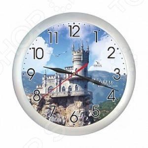 Часы настенные Вега П 1-серебро/7-221 «Крым. Ласточкино гнездо»