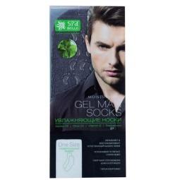Купить Увлажняющие гелевые мужские носки Spa Belle «Мята»