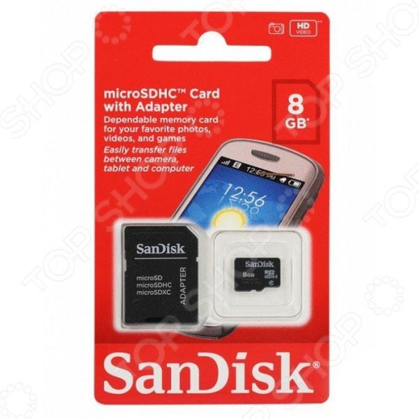 Карта памяти SanDisk SDSDQM-008G-B35A объемом 8 гигабайт для хранения ваших данных: фотографий, музыки, видео, документов и другой ценной информации. Подойдет для устройств, поддерживающих карты формата microSDHC прилагается SD-адаптер . Класс скорости 4 запись не менее 4 Мб с .