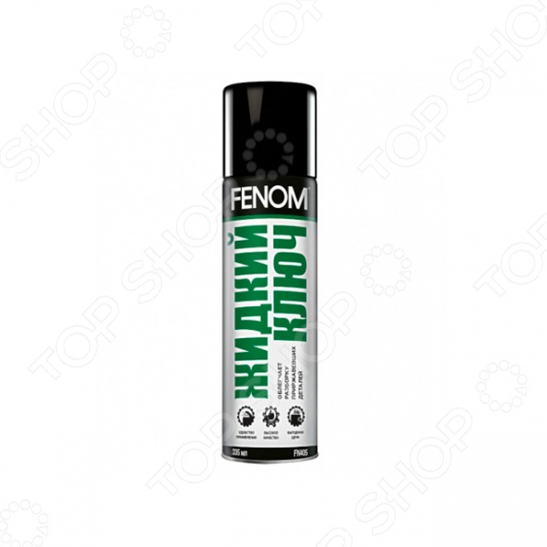 Смазка проникающая Fenom FN 405 «Жидкий ключ»