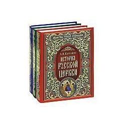 Купить Шедевры православной культуры. Комплект из 3-х книг