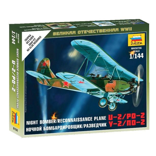 фото Сборная модель самолета Звезда «Ночной бомбардировщик-разведчик По-2»