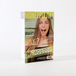 Купить Книга-сейф FiftyTwoWays Moneypolitan