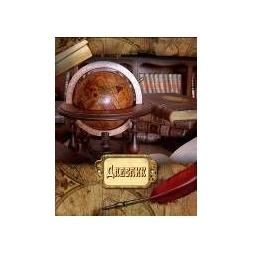 фото Дневник школьный для старших классов Бриз «Глобус»