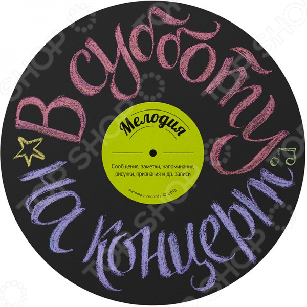Доска грифельная для записей Melompo Melody «Пластинка» доска грифельная для записей melompo melody пластинка