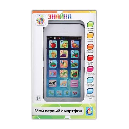 Купить Смартфон игрушечный обучающий 1 Toy «Фрукты»