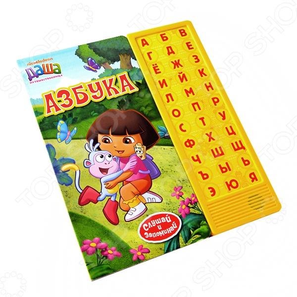 В этой красочной книге Даша-путешественница и ее друзья познакомят детей с азбукой. А чтобы малыш быстрее ее запомнил, он может нажимать на кнопочки с буквами и слушать их названия столько раз, сколько ему захочется.