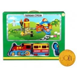 фото Набор железной дороги игрушечный Голубая стрела «Голубая стрела. Веселый паровозик»