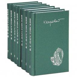 фото Собрание сочинений в 7-ми томах