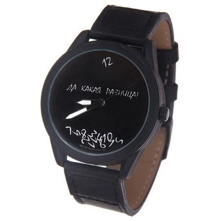 Купить Часы наручные Mitya Veselkov «Какая разница»