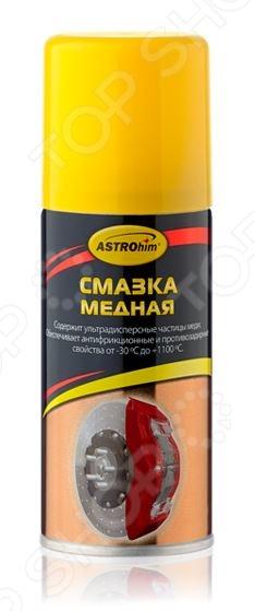 Смазка медная Астрохим ACT-4571 смазка для цепей астрохим act 4561