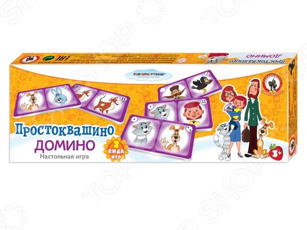 Домино детское Русский стиль «Простоквашино» домино детское русский стиль ну погоди