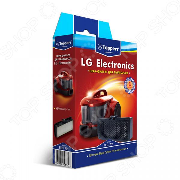 Фильтр для пылесоса Topperr FLG 701Аксессуары для пылесосов<br>Фильтр для пылесоса Topperr FLG 701 относится к современным нера-фильтрам для пылесосов LG. Это изделие способно уловить микрочастицы пыли в воздухе и качественно отфильтровать их. Фильтр обладает повышенной чувствительность и задерживает 99,5 всей пыли! Уникальные свойства фильтрующего материала позволяют улавливать пыльцу, микроорганизмы и пылевых клещей. Технология создания продукта позволяет многократно использовать изделие и продлить срок службы вашего пылесоса. Нера-фильтр поможет создать и поддерживать идеальную чистоту воздуха в помещении, позволяя снизить частоту аллергических реакций или полностью их предотвращать. Для пылесосов серии LG Ellipse Cyclone 704 и аналогичных.<br>