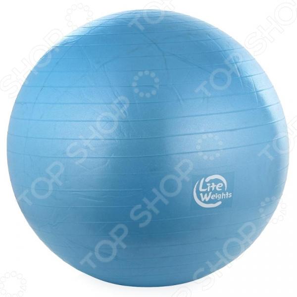 Мячи для суставов мазь для суставов недорого украина