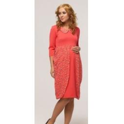 Купить Платье для беременных Nuova Vita 2123.1. Цвет: коралловый