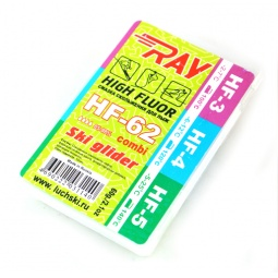 Купить Парафин RAY HF combi-62