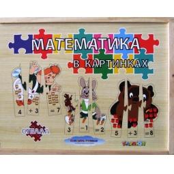 Купить Пазл деревянный ADEX «Математика в картинках»