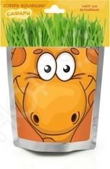 Набор для выращивания Happy Plant «Жираф»