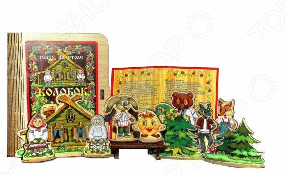Игра развивающая для малыша БЭМБИ «Театр на столе. Колобок» театр для детей
