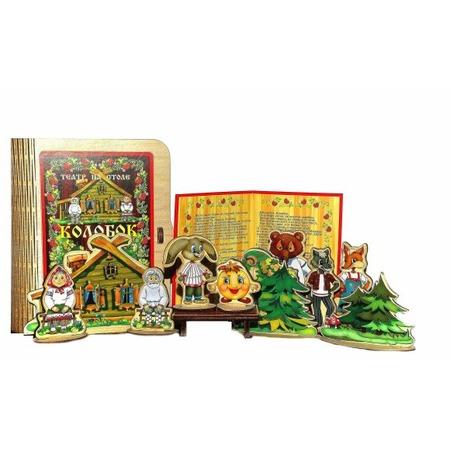 Купить Набор для кукольного театра БЭМБИ «Театр на столе. Колобок»