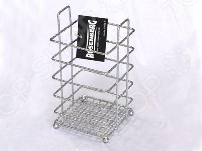 Поставка для столовых приборов Rosenberg 6417 емкость для чистки столовых приборов