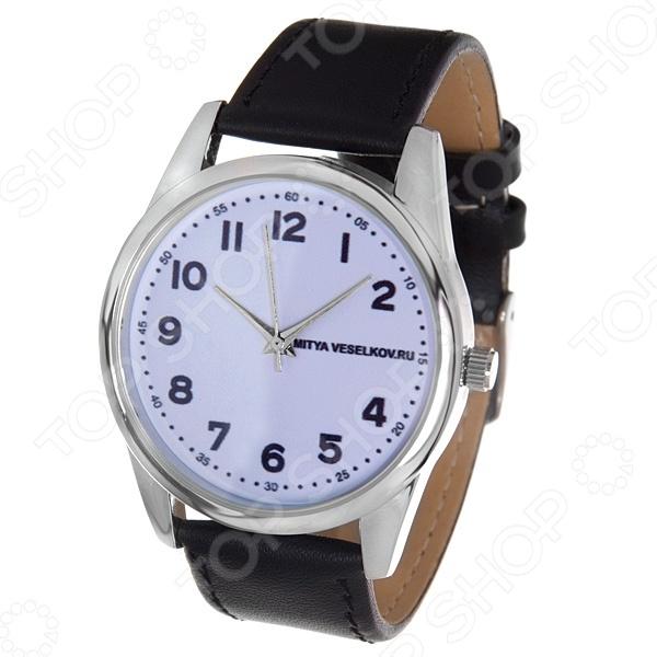 Часы наручные Mitya Veselkov «Правильные цифры»