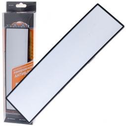 Купить Зеркало внутрисалонное Автостоп AB-35611