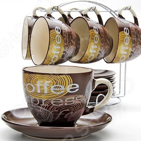 Чайный сервиз Lorein LR-23538 Lorein - артикул: 685254