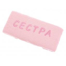 фото Полотенце подарочное с вышивкой TAC Сестра. Цвет: розовый