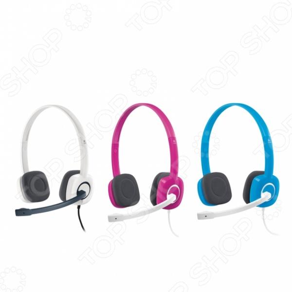 Гарнитура Logitech Stereo Headset H150