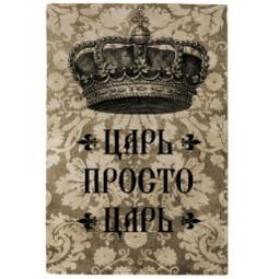 фото Обложка для паспорта Mitya Veselkov «Царь на цветочном фоне»