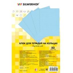 фото Блок сменный Silwerhof для тетради на кольцах. Цвет: голубой