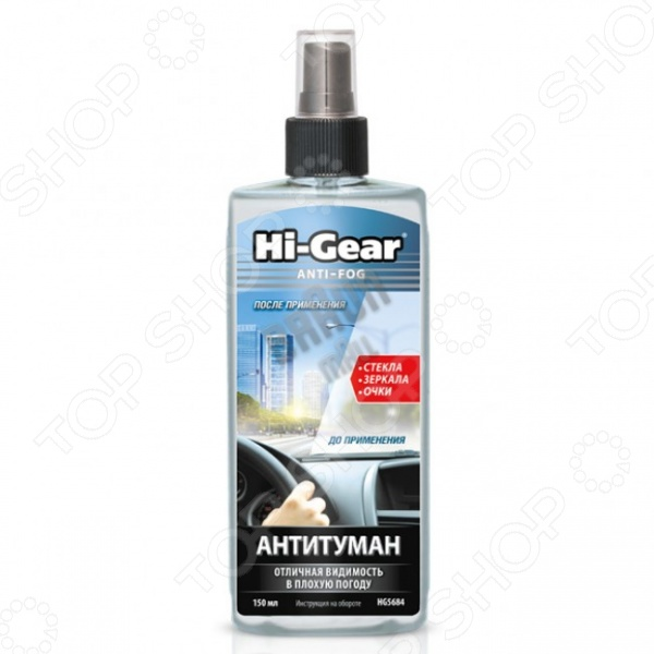 Антитуман Hi Gear HG 5684Стеклоочистители<br>Антитуман Hi Gear HG 5684 предназначен для обработки автомобильных стекол в дождливую и влажную погоду, а также в зимний период времени. Полимерная композиция активного вещества эффективно борется с запотеванием внутренних поверхностей стекол за счет образования тонкой и абсолютно прозрачной защитной пленки. Данная пленка препятствует образованию конденсату и влаги. Антитуман совместим с различными стеклянными поверхностями, хромированными и пластиковыми деталями. Объем: 150 мл.<br>