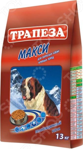 Корм сухой для собак крупных пород Трапеза «Макси»Сухой корм<br>Корм сухой для собак крупных пород Трапеза Макси повседневный рацион для сбалансированного питания питомца. Корм соответствуют всем потребностям крупных собак. Высокая вкусовая привлекательность создаст собаке хороший аппетит. Корм содержит достаточное количество калорий, гранулы имеют специальную текстуру, которая помогает лучше пережевывать корм. Особенности корма Трапеза Макси :  Содержит антиоксиданты, улучшающие иммунную систему и замедляющие процесс старения.  Обеспечивает здоровье пищеварительной системы.  Сокращает образование зубного налета. Для нормального самочувствия вашего питомца следует придерживаться нормы кормления. Также следите за тем, чтобы у вашей собаки была чистая и свежая вода в миске.<br>