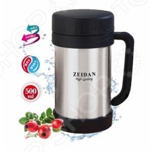 Термокружка Zeidan Z9034