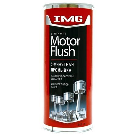 Купить Промывка двигателя 5-минутная IMG MG-316