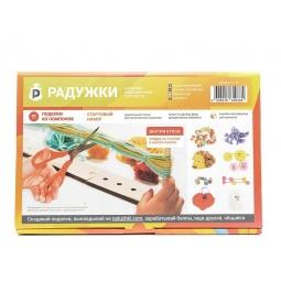 фото Набор для детского творчества Радужки «Поделки из Помпонов. Базовый курс»