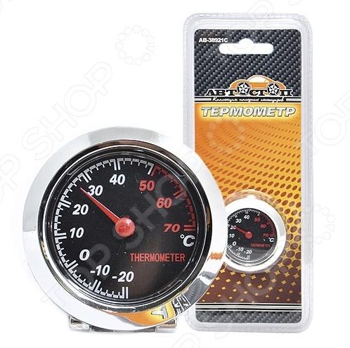Термометр на авто своими руками
