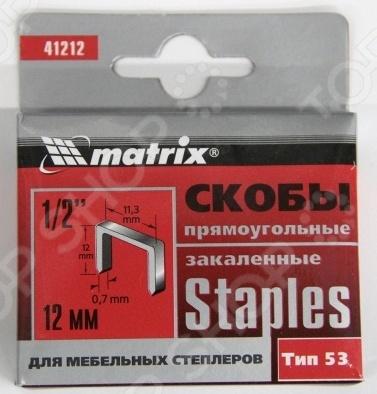 Набор скоб для мебельного степлера MATRIX MASTER тип 53Расходные материалы для степлера<br>Набор скоб для мебельного степлера MATRIX MASTER тип 53 предназначен для соединения различных изделий из дерева, фанеры, картона, оргалита и ДСП. Скобы также можно использовать для обшивки мебели тканями с помощью специальных мебельных степлеров и скобообразных пистолетов. Для большей прочности и защиты от воздействия ржавчины и коррозии. Скобы подходят для степплеров MATRIX моделей под номерами 40902, 40903.<br>