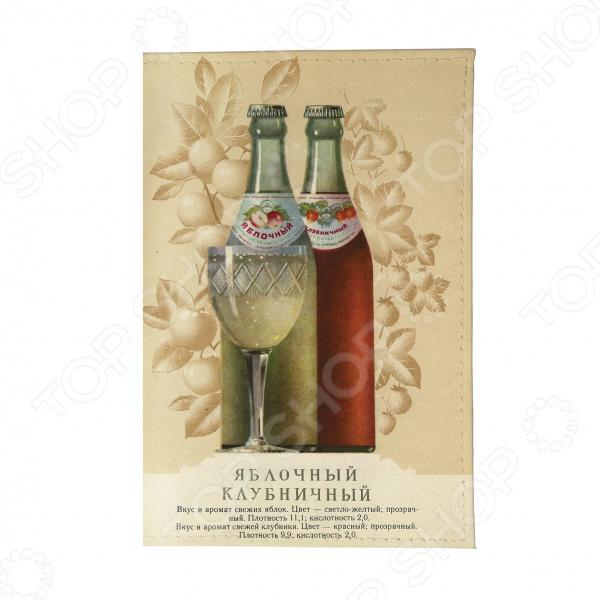 Обложка для автодокументов Mitya Veselkov «Яблочный - Клубничный» обложка для автодокументов кожаная mitya veselkov гагарин