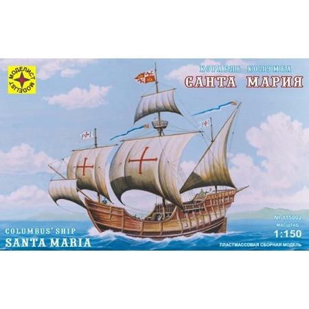 Купить Сборная модель морского судна Моделист «Корабль Колумба. Санта-Мария»