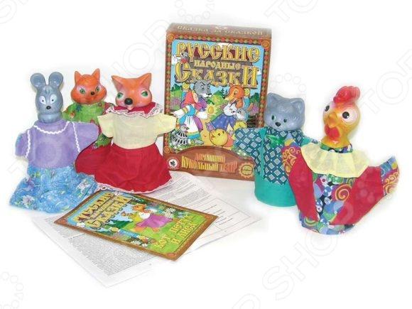 Набор для кукольного театра Русский стиль «Кот, Петух и Лиса» кукольный театр на столе десятое королевство кот петух и лиса