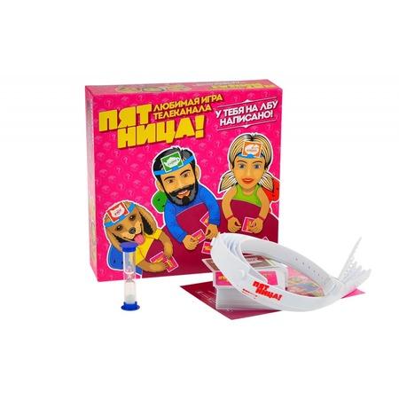 Купить Игра карточная Magellan «Пятница»