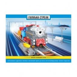 фото Набор железной дороги игрушечный Голубая стрела 87177