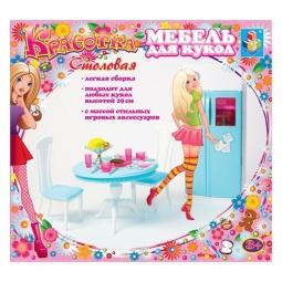 Купить Набор мебели для кукол 1 TOY «Кухонный стол и холодильник»