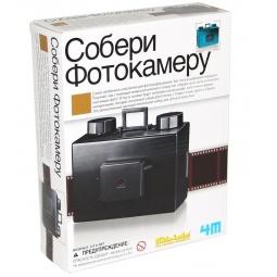 Купить Набор для создания фотокамеры 4M 00-03249