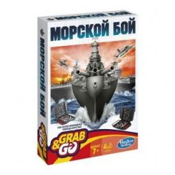 фото Дорожная игра Hasbro «Морской бой»