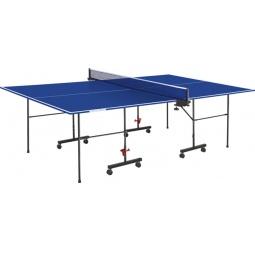 Купить Стол для настольного тенниса ATEMI ATP600 Indoor Power 600